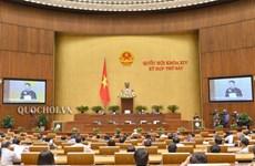 Le CPTPP sera soumis  l'AN le 2 novembre