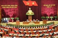 Les cadres et membres du Parti doivent faire preuve d'exemplarité