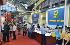 Ouverture de la foire internationale de la joaillerie du Vietnam 2018