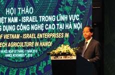 Hanoi souhaite coopérer avec Israël dans l'agriculture de haute technologie.