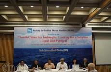 Mer Orientale : séminaire sur la recherche de mesures juridiques et politiques en Inde