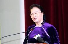 Nguyên Thi Kim Ngân au 55e anniversaire de l'Académie des finances
