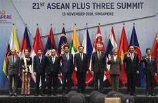 "L'ASEAN+3 amende la ""Multilatéralisation de l'Initiative de Chiang Mai"""