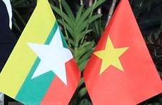 Message de félicitations pour la Journée de l'Indépendance du Myanmar