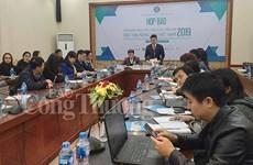 Le premier Forum sur la production et la consommation des produits agricoles