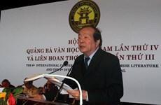 Conférence internationale de promotion de la littérature et de la poésie vietnamiennes