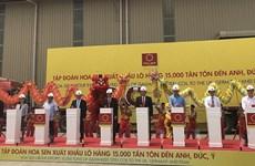 Le groupe Hoa Sen exporte 15.000 tonnes de tôles vers l'Europe