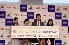 Bamboo Airways exploite des vols charters vers Ibaraki (Japon)