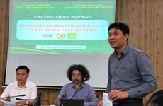 La foire OCOP 2019 aura lieu du 17 au 20 avril à Ho Chi Minh-Ville
