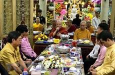 Le Nouvel An traditionnel des pays d'Asie du Sud-Est célébré à Ho Chi Minh-Ville