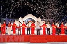 La ville de Ha Tinh reconnue centre urbain de 2e catégorie