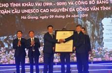 Deuxième consécration mondiale du géoparc mondial de Dông Van