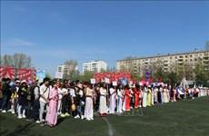 Ouverture des Jeux sportifs des étudiants vietnamiens en Russie 2019