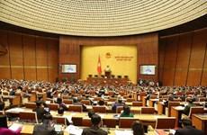 Ouverture de la 7e session de l'Assemblée nationale de la 14e législature
