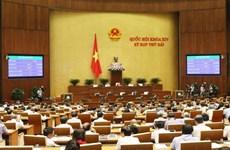 La 7e session de l'Assemblée nationale se clôture le 14 juin