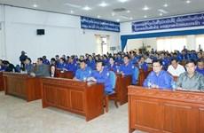 Des jeunes laotiens s'initient à l'idéologie du Président Ho Chi Minh