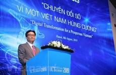 Un vice-PM appelle à sortir des sentiers battus pour accélérer la transition numérique