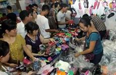 Opportunités de coopération entre  entreprises vietnamiennes et thaïlandaises
