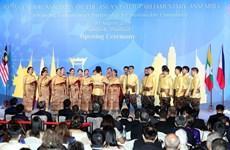 La présidente de l'AN Nguyen Thi Kim Ngan participe à l'AIPA 40