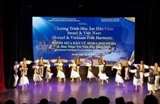 """Le programme """"Harmonie folklorique entre Israël et le Vietnam"""""""