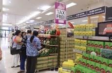Le géant japonais du commerce de détail Aeon étend ses activités en Malaisie