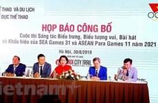 Concours de création des logos des SEA Games 31 et des ASEAN Para Games 11