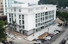 Quang Ninh inaugure le siège de son centre d'administration publique