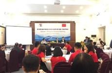 Opportunités d'exportation vers les Philippines