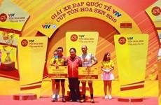 Coupe VTV Ton Hoa Sen 2019 : Bikelife Dong Nai remporte une victoire écrasante