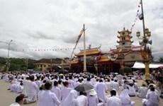 La fête Diêu Tri célébrée au Saint-Siège du caodaïsme à Tay Ninh