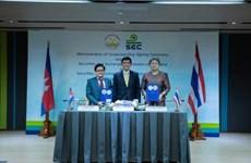 Thaïlande et Cambodge signent un mémorandum d'entente pour relier leurs marchés de capitaux