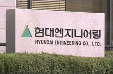Hyundai Engineering remporte un contrat de 2,2 Mlds de dollars en Indonésie