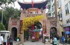 Rendez-vous en novembre à Hanoï pour le festival du folklore dans la vie contemporaine
