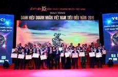 100 entrepreneurs exemplaires du Vietnam à l'honneur