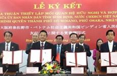 Les localités vietnamienne et japonaise établissent leur coopération