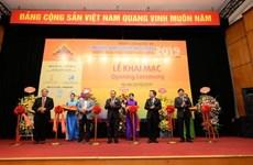 Ouverture de l'exposition de l'industrie du textile et de l'habillement HanoiTex
