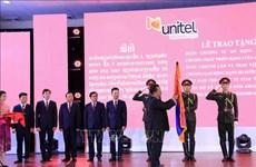 Unitel, symbole du succès exemplaire des relations économiques Vietnam – Laos