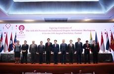 Réviser la mise en oeuvre du Plan directeur de la Communauté de l'Economie de l'ASEAN