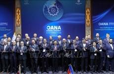 La 17e Assemblée générale de l'OANA : innover des technologies et regagner la confiance du public