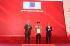 PVN est en tête dans le top 500 des plus grandes entreprises du Vietnam