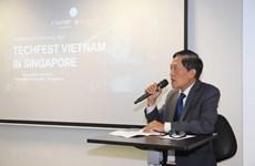 Le Vietnam et Singapour promeuvent la connexion dans l'innovation et la startup