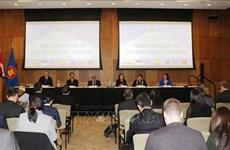 """Vision """"Indo-Pacifique"""" de l'ASEAN : opportunités de coopération avec le Canada"""