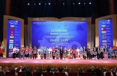 Ouverture des Olympiades internationales de mathématiques et de sciences 2019 à Hanoï
