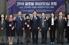 Forum mondial des femmes dirigeantes à Séoul