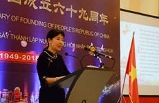 Les relations Chine-Vietnam se développent bien, selon l'ambassade de Chine à Hanoï