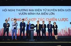 Le groupe Amazon dévoile son premier partenaire financier au Vietnam