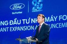 Ford Vietnam investira 82 millions de dollars de plus pour élargir son usine à Hai Duong