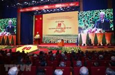 Meeting en l'honneur du 90e anniversaire du Parti communiste du Vietnam