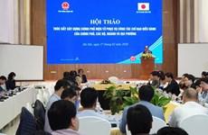 Le Japon partage des expériences avec le Vietnam dans l'édification de l'e-gouvernement