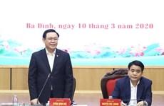 Hanoï et Ho Chi Minh-Ville prennent des mesures de prévention de l'épidémie de COVID-19